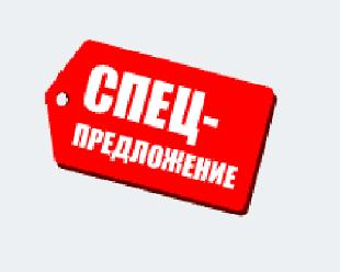 Из иркутска пегас туристик горящие туры